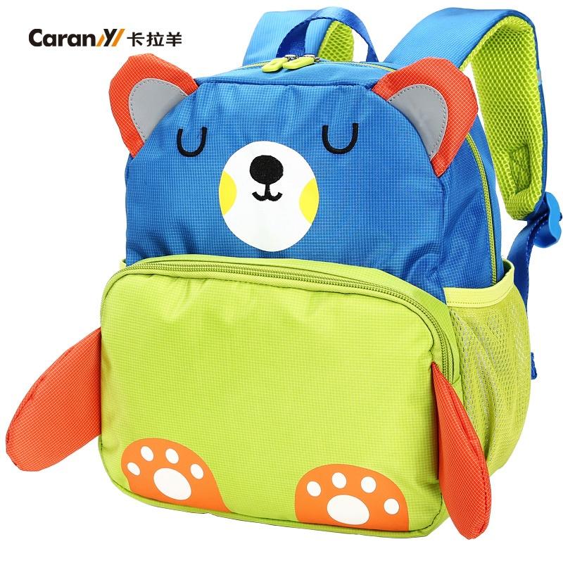 卡拉羊儿童书包幼儿园卡通书包可爱男女宝宝幼童书包小背包双肩包c600