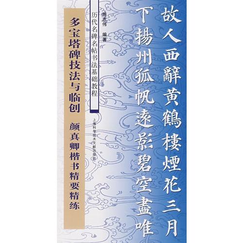 中国名花工笔线描画谱 牡丹图片