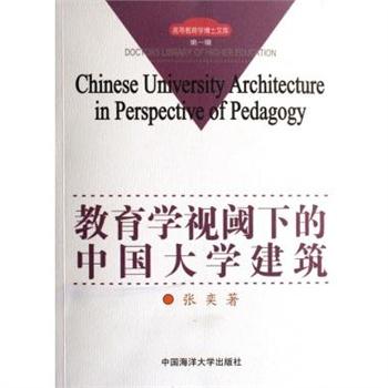 《中国高等教育学历认证报告》网上查询系统,