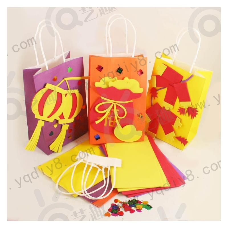 新年幼儿园儿童手工制作益智玩具艺趣diy纸袋材料包春节礼品福袋