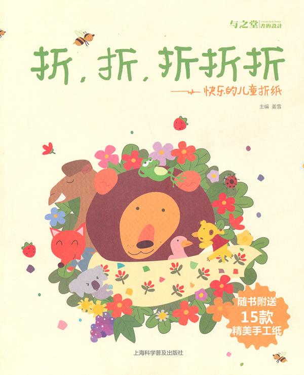 上海儿童图书批发市场