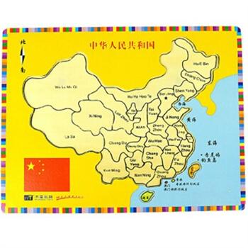 中国地图拼图木制玩具立体拼插儿童拼图拼装