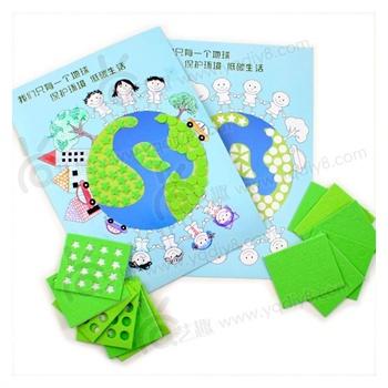 幼儿园手工材料手工diy儿童手工制作幼儿手工-爱护地球马赛克贴画
