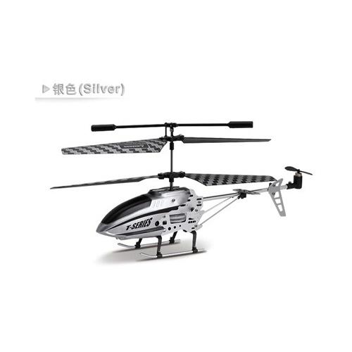 秒杀美嘉欣t33 遥控飞机 玩具 全金属红外遥控航模 遥控器直升飞机