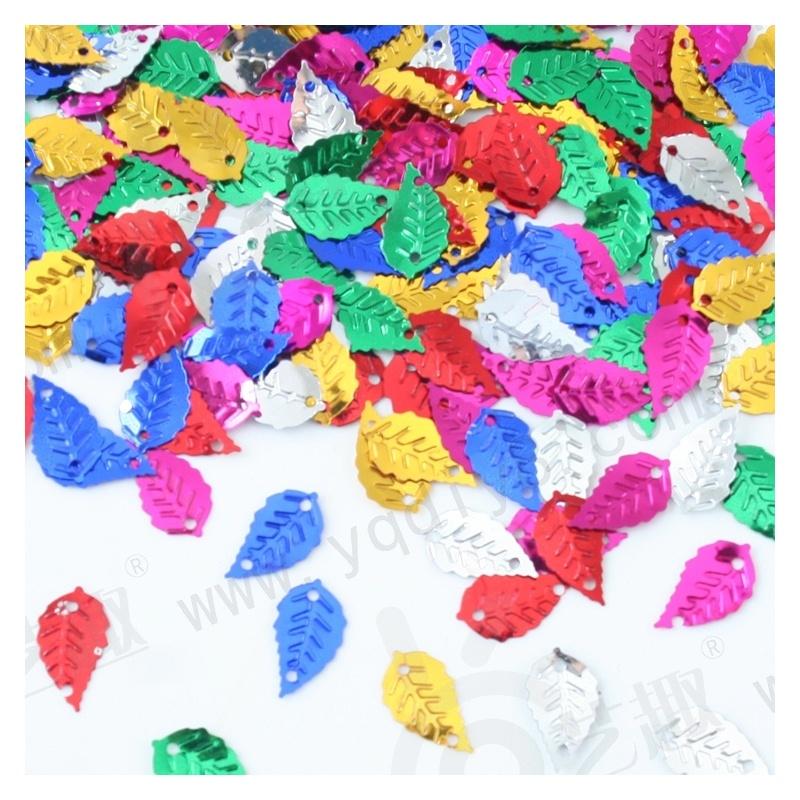 幼儿园手工材料手工diy儿童手工制作幼儿手工diy-叶子混色亮片