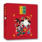 中国童谣(毛毛虫童书馆第四辑,全八册)