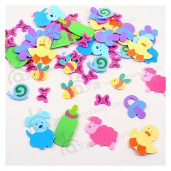 幼儿园手工材料手工diy儿童手工制作-背胶带印刷奶瓶动物eva贴片商品