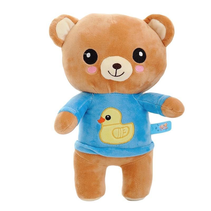 【爱满屋毛绒公仔】玩偶轻松穿衣小熊毛绒玩具布娃娃