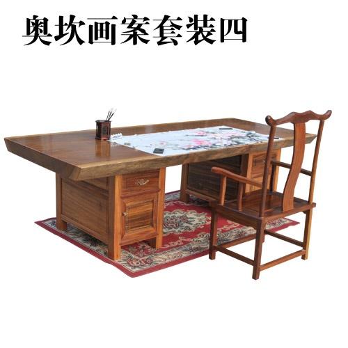 根之魂 实木办公家具 书画案书桌套装 书法桌绘画桌画案 办公室桌子