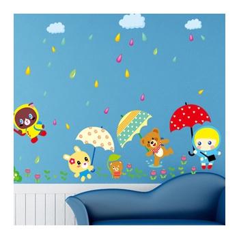 客厅卧室电视沙发背景 温馨浪漫 装饰墙贴纸壁贴墙画 ay649