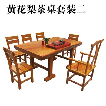 红木茶桌 实木茶几茶台 中式茶几茶桌茶台 实木家具原木家具中式家具