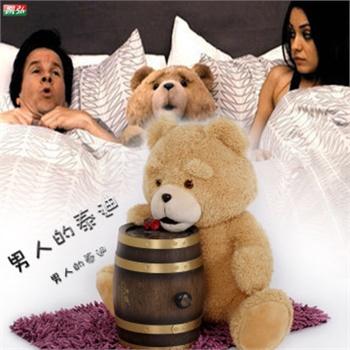 毛绒玩具熊泰迪熊可爱抱抱熊 最贱熊公仔 生日礼物布娃娃女生玩偶