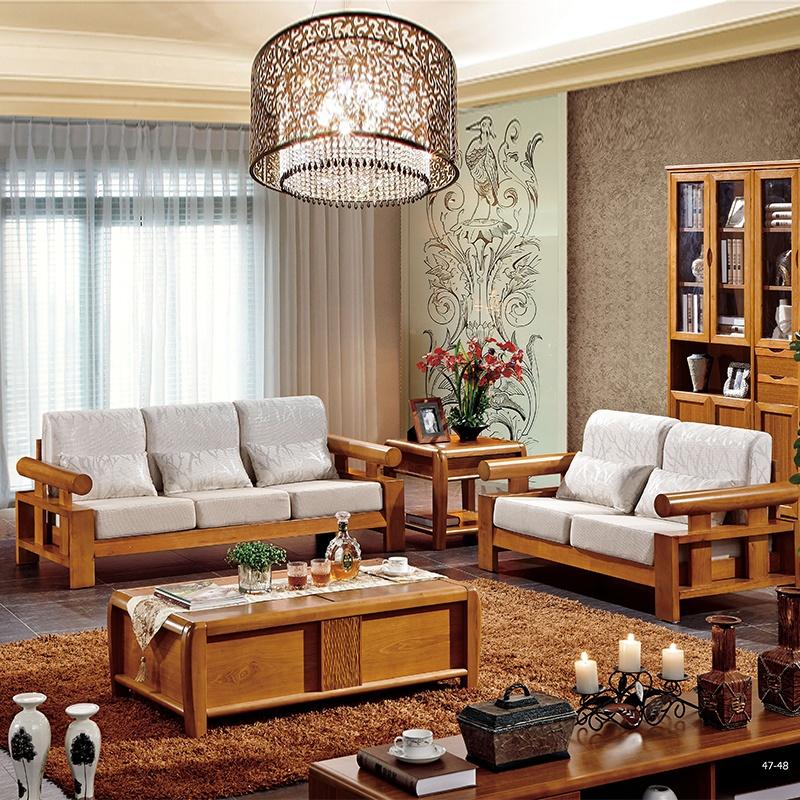 御品工匠 中式实木沙发 客厅木质沙发 榆木组合沙发 黄金柚木色客厅