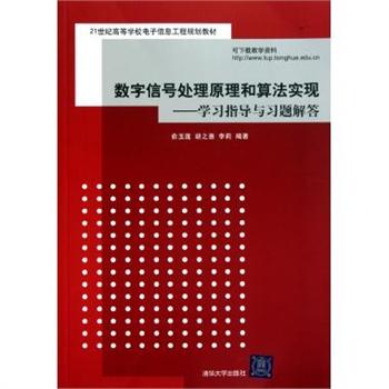 典型数据结构与算法实现书籍