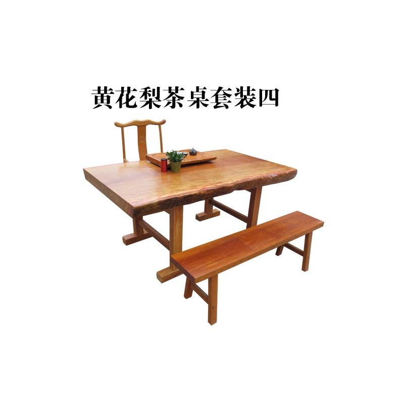 中式茶几茶桌茶台 实木家具原木家具中式家具 花梨木茶几茶桌_黄花梨