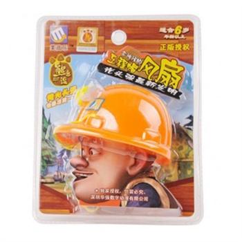 crown/皇冠 美高乐-熊出没风扇系列(工程帽)-mg704 wj