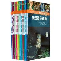 """""""体验大自然(全13册)——给小孩子的野外自然探索指南"""""""