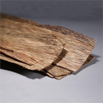 华夏艺林越南沉香树皮薄皮天然保健茶木烧烟片高档礼品