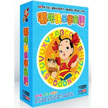儿童启蒙教育英语动画碟片