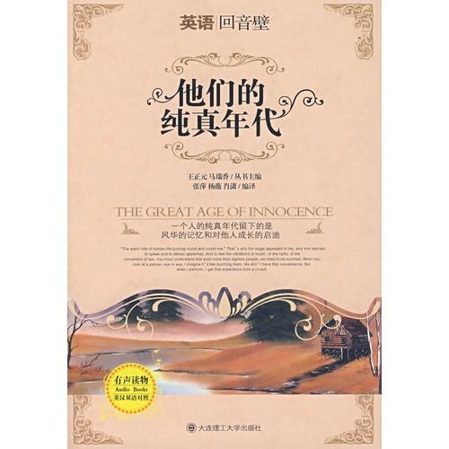 邓小平  2.杨振宁  3.乔治·华盛顿樱桃树  4.