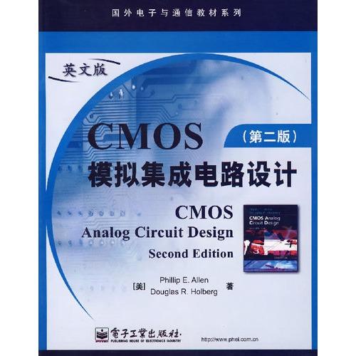 cmos 模拟集成电路设计(第二版)(英文版)