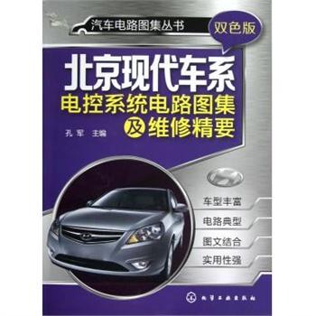 汽车logo灯光控制电路