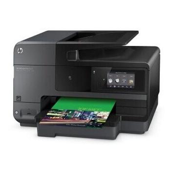 惠普(HP) 8610 A4 彩色喷墨一体机