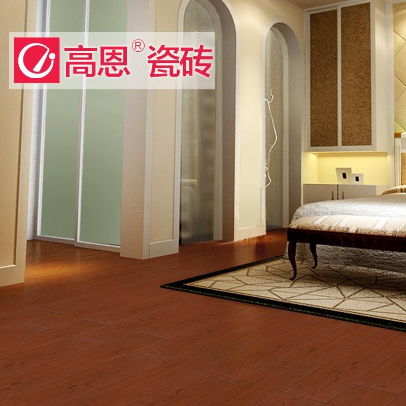 高恩 佛山仿木纹地板砖客厅 仿古釉面砖地砖 200x1000木纹砖瓷砖