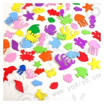 幼儿园手工材料手工diy儿童手工制作--背胶海洋eva