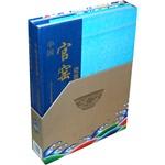 中国官窑瓷器(全两册)