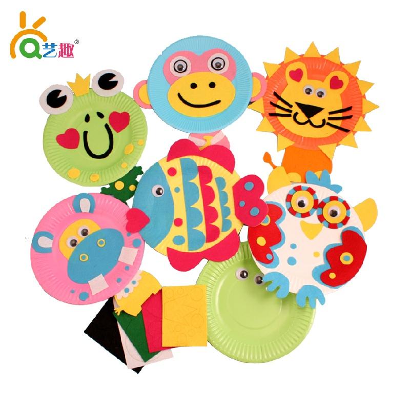 幼儿园手工自制 纸盘 动物材料包儿童diy 制作 创意礼物