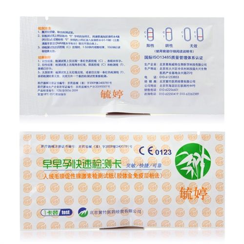 毓婷 验孕棒 1支 早早孕测孕笔 怀孕 测试检验卡 验孕