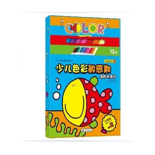 3-5-6-7-8岁儿童画画书宝宝学画画填色本涂色涂鸦本绘画本图画书籍