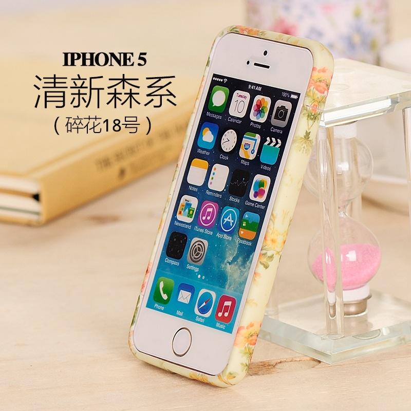 【田园碎花 苹果iphone5s手机壳