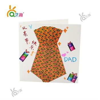 艺趣教师节胶带贺卡送老师手工创意贺卡礼品儿童diy