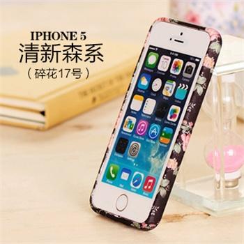 派兹iphone5s/5手机壳