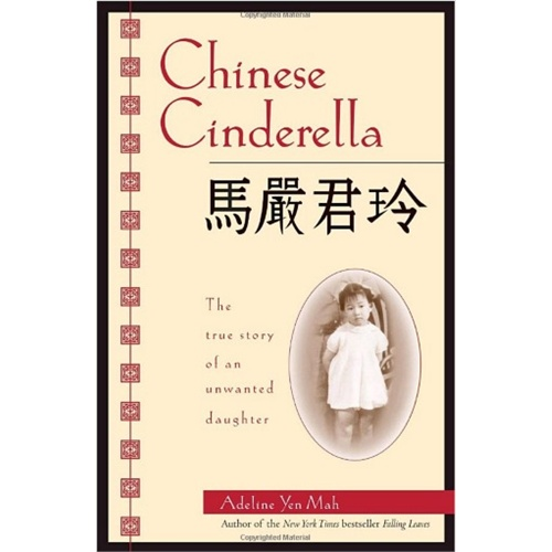 time line chinese cinderella