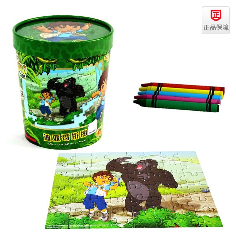 【玩具堡】儿童益智拼图玩具 朵拉迪亚哥雪糕桶/蝴蝶盒数字拼图蜡笔填