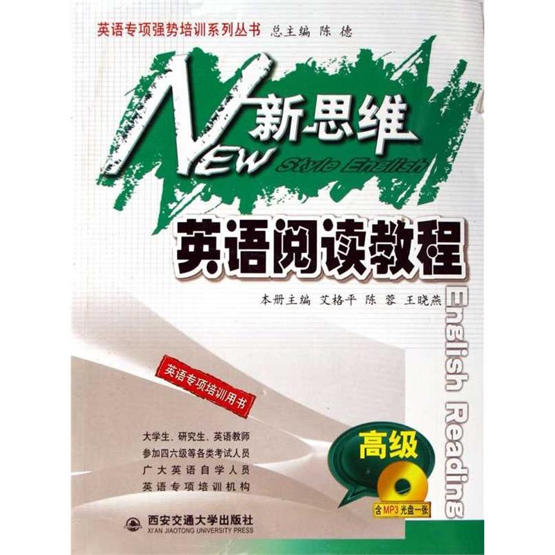 天津网络培训
