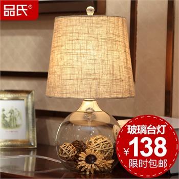 欧式创意玻璃台灯现代简约时尚卧室床头灯北欧美式