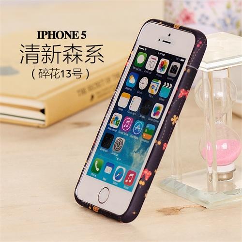 田园碎花 苹果iphone5s手机壳