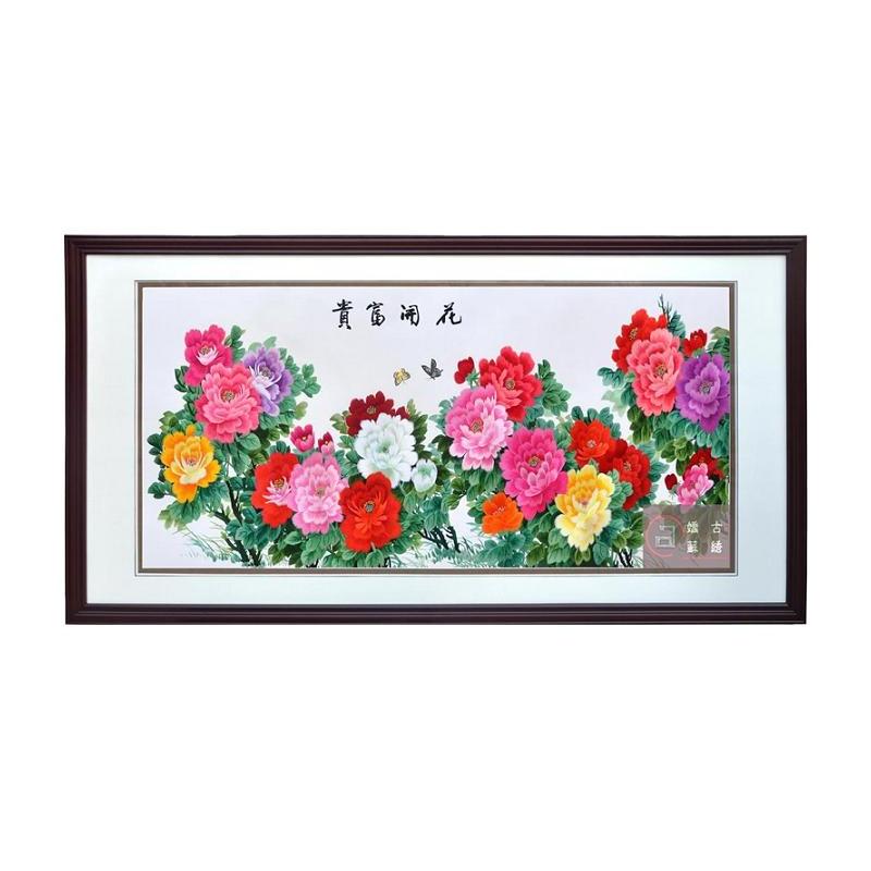 嬌古蘇繡 牡丹刺繡壁畫 高檔居家裝飾客廳畫 純手工刺繡精品畫