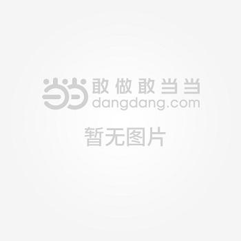 howru优哈新款个性时尚韩版骷髅头装饰斑马纹钱包卡包女_白色