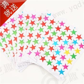 幼儿手工材料手工diy儿童手工制作幼儿手工diy彩色小星星贴纸10片
