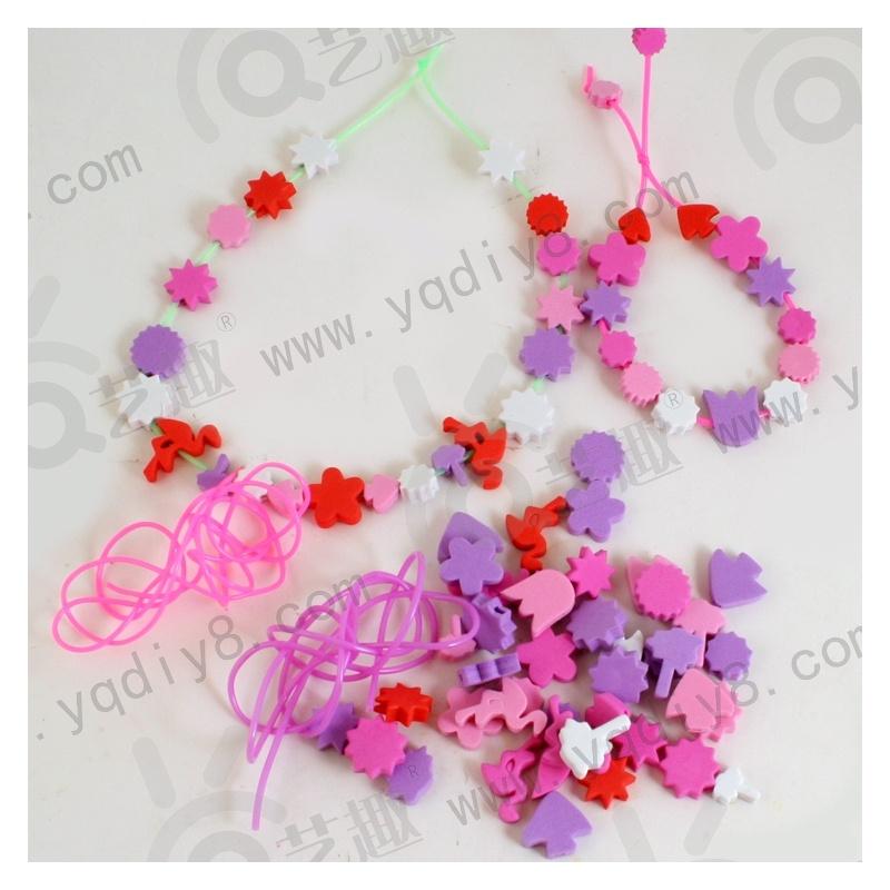 教师节礼物幼儿园手工制作eva串珠手链送老师儿童