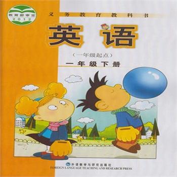 《新版新标准小学英语课本