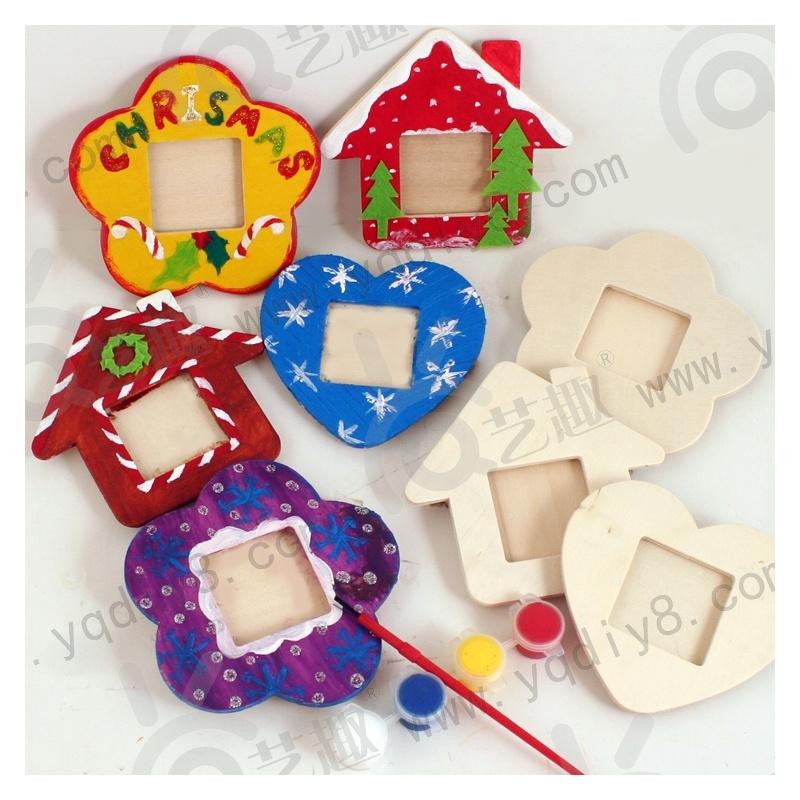 幼儿园手工材料包手工diy儿童手工制作-新年相框材料