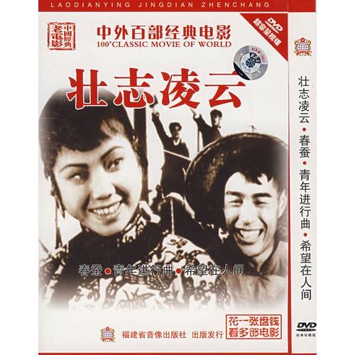 青年干探(简装dvd)(任达华,谢霆锋主演)