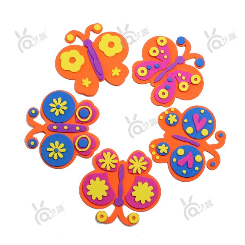 【艺趣手工diy】幼儿园手工制作材料包eva泡沫拼装等