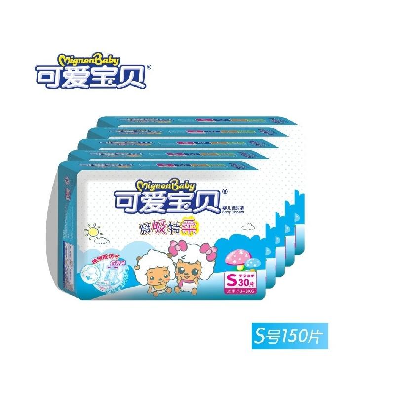 可爱宝贝 瞬吸特柔纸尿裤/尿不湿 s号30片*5包装